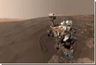 Марсоход Curiosity сделал селфи на фоне дюны