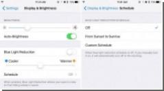 В iOS 9.3 учли пожелания медиков