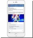Приложение «ВКонтакте» для iOS получило обновленный раздел новостей и поддержку промо-публикаций