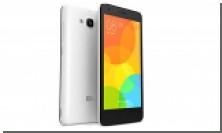 Скидки на Xiaomi, Meizu и мощную батарею. Надо?