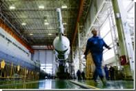 Россия создаст ядерный двигатель для покорения дальнего космоса