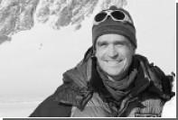 Умер пытавшийся первым в одиночку пересечь Антарктиду британец