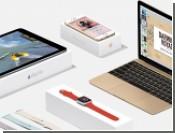 Apple объявила об одном миллиарде активных устройств по всему миру