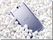 Флагман HTC One M10 получит QHD-экран, процессор Snapdragon 820 и 12-Мп камеру UltraPixel с оптической стабилизацией