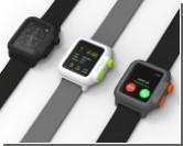 Catalyst Сase: защита для Apple Watch военного уровня
