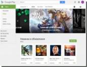 ФАС оштрафует Google на 7% от годового оборота магазина приложений по делу «Яндекса»