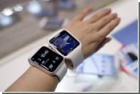 ФТС России приравняла Apple Watch к обычным часам