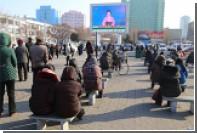Российские эксперты подтвердили проведение Северной Кореей ядерных испытаний