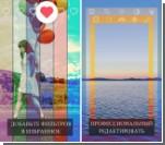 Apple раздает бесплатно лучшее фотоприложение 2015 года Colorburn
