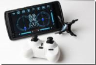 Производитель квадрокоптеров Axis Drones представил самый маленький в мире дрон с камерой [видео]