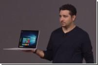 Microsoft предлагает обменять MacBook или iPad на Surface Book