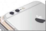 Аналитики предрекли выпуск iPhone 7 Plus с двумя объективами