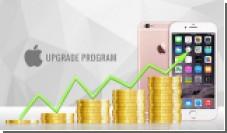 Apple ждут проблемы из-за отказа операторов субсидировать стоимость iPhone