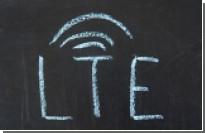 «Мегафон» и «Билайн» договорились вместе строить LTE-сети