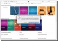 С сегодняшнего дня сервис iTunes Radio стал платным