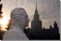 10 января в МГУ пройдет день открытых дверей