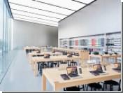Еврокомиссия может оштрафовать Apple на $8 млрд за уход от налогов