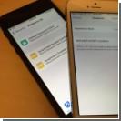 Apple наняла лучших джейлбрейк-хакеров, чтобы сделать iOS «абсолютно защищенной»