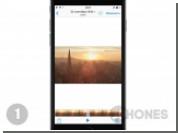 Три видео-секрета в iOS 9