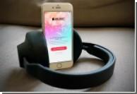 Российский рынок - пятый по числу подписчиков Apple Music
