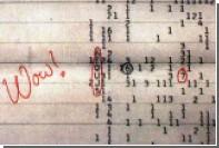 Объяснено происхождение внеземного сигнала Wow!