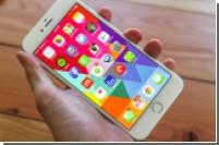 10 простых способов ускорить работу iPhone и увеличить время автономной работы устройства
