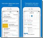 Microsoft Outlook для iOS получил интеграцию со Skype