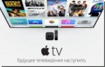 «Будущее телевидения»: в новой рекламе Apple показала самые популярные приложения для Apple TV [видео]