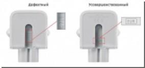 Apple запускает программу возврата адаптеров для iOS-устройств и Mac из-за опасности удара током