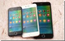 Опрос. Купите iPhone 5se?