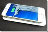 Зарядись на расстоянии: беспроводная зарядка новых iPhone произведет революцию на рынке электроники