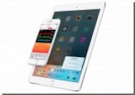 Центр управления iOS 9.3 получит переключатель функции Night Shift