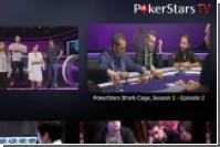 На Apple TV вышло официальное приложение PokerStars