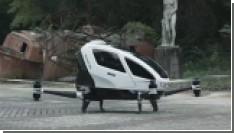 Представлен первый пассажирский квадроптер