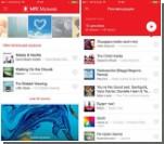 МТС запустила сервис МТС Music – конкурента Apple Music с бесплатным трафиком