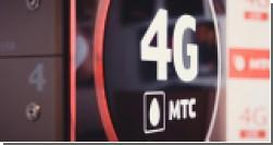 Сети 4G от МТС заработали во всех регионах