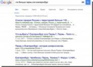 35 команд, которые наглядно покажут, в чем Wolfram Alpha круче Google