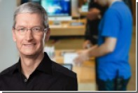 Apple верит, что жизнь в России изменится к лучшему