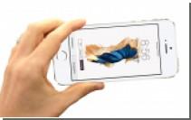 Новый 4-дюймовый iPhone 5se не будет бюджетным смартфоном