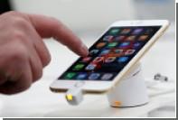Apple выпустит беспроводную зарядку к 2017 году