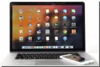 Уолт Моссберг: в 2016 году Apple должна решить проблемы с софтом