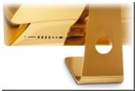 Британцы создали iMac из 24-каратного золота