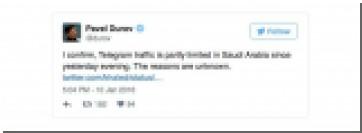 Павел Дуров сообщил о блокировке Telegram в Саудовской Аравии