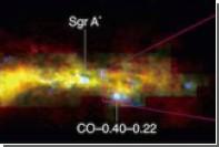 В Млечном Пути нашли вторую гигантскую черную дыру