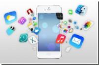 Apple откроет в Италии центр разработки iOS-приложений