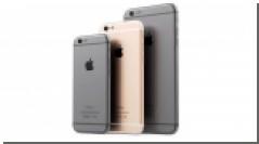 Первая утечка iPhone 5se