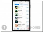 Как получить актуальные рейтинги App Store и iTunes Store