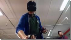 Apple работает над VR-гарнитурой