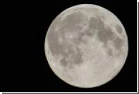 Безопасность полетов на Луну обойдется Роскосмосу в 2,3 миллиарда рублей