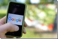 Поиск Google принес Apple миллиард долларов